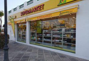 Tienda HiperDino Express en Marina  Rubicón (Playa Blanca - Lanzarote)